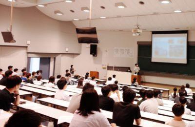 理学療法学科1,4年生交流会が開かれました