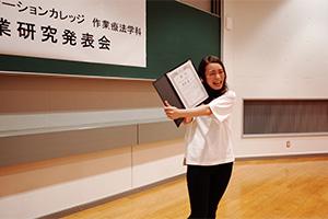 卒業論文発表会と最優秀賞授与:写真